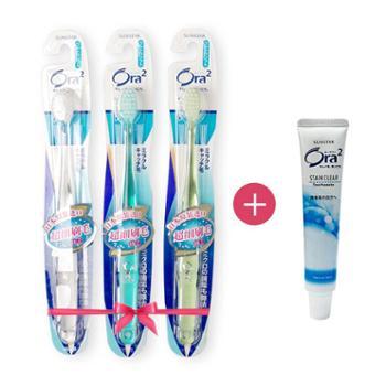 日本进口ora2皓乐齿顶端超细毛牙刷软毛3支送旅行牙膏