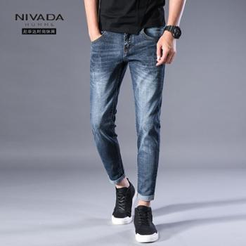 尼华达时尚休闲休闲牛仔九分裤A021