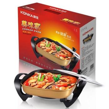 KONKA康佳中华当家电火锅不锈钢双层电蒸锅大容量炒锅KGJK-1602