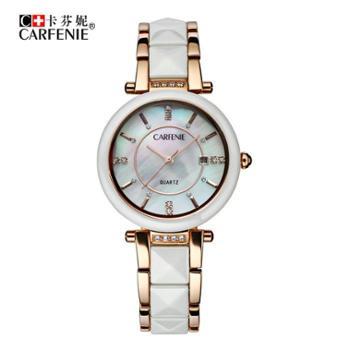 卡芬妮高端陶瓷镶钻女式女士石英表CF8009陶瓷 混精钢 高档天然贝壳面手表