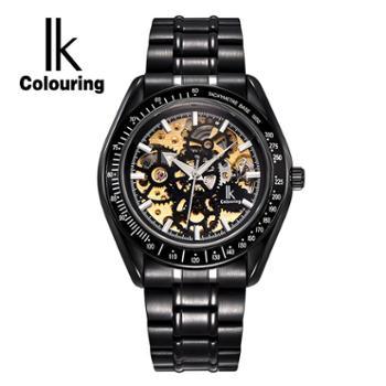 IK阿帕琦全自动机械表双面镂空手表男表夜光腕表个性男士手表98545