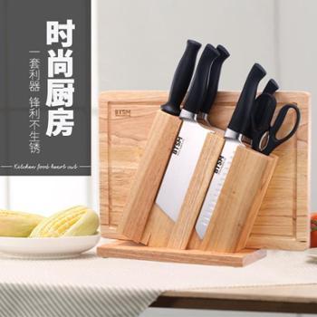 BTSM巴克斯不锈钢刀具八件套菜刀砍骨刀果皮刀鸡骨刀厨房刀具套刀 刀具套刀8件套