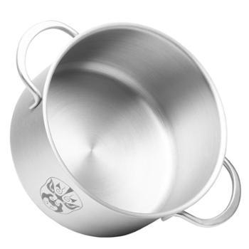 创生汤锅复底304不锈钢烹饪锅具20cm双耳锅电磁炉煮锅电烧锅