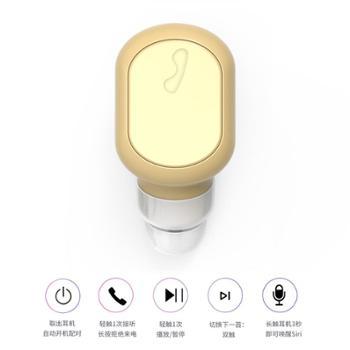 lanpice爆款M8隐形蓝牙耳机无线迷你超小挂耳式运动开车单入耳塞微型