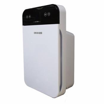 沁欣空气净化器QX500家用除甲醛二手烟异味雾霾PM25除烟尘家用办公室卧室负离子