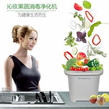 沁欣QXQ7果蔬日用品消毒净化机去农残肉类激素臭氧多功能果蔬解毒机