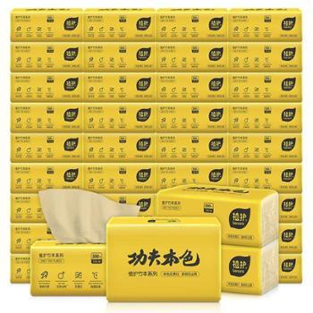 植护抽纸24包整箱装100抽竹浆餐巾纸家用厂家直销纸巾本色纸