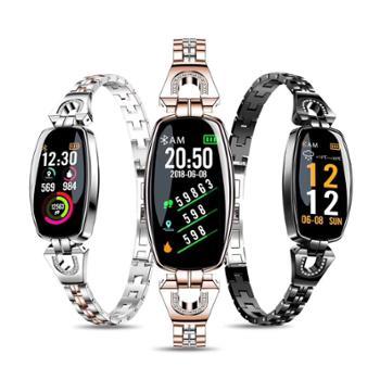 H8时尚女士智能彩屏手环心率血压多运动模式睡眠监测IP67防水手环【3色可选】