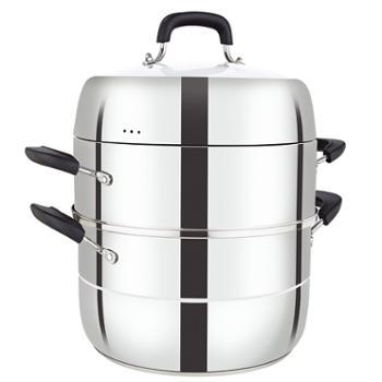 德鲁曼 蒸锅 汤锅 三层不锈钢加厚蒸煮两用锅 30cm