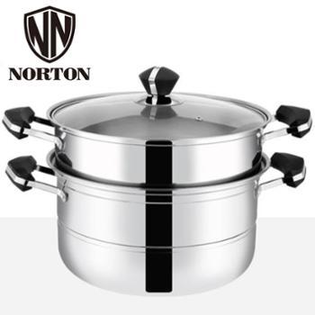 诺顿 克尔斯二层蒸锅 2ZKES028 不锈钢蒸锅带蒸格28cm