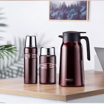 米索保温壶1.9L焖烧罐0.75L保温瓶0.55L礼盒装MAT1903畅享套装