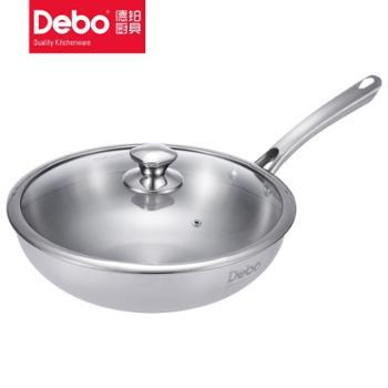 Debo德铂摩顿炒锅不锈钢炒菜锅30cm