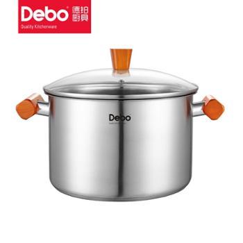 Debo德铂汤锅奶锅24cm不锈钢锅身厚底木质双耳可视锅盖哈尔堡
