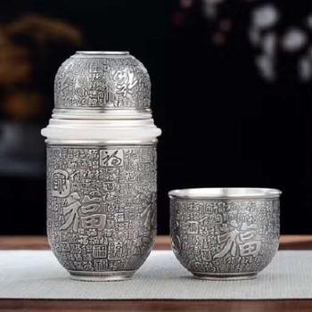 跃通银器 足银百福茶具银杯五件套 约300克