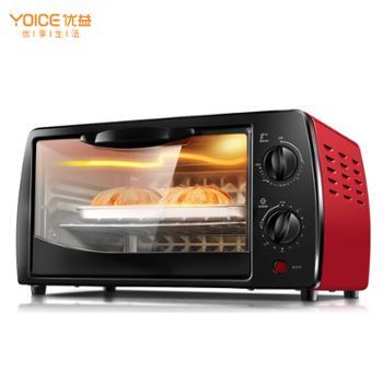 优益 迷你烤箱12L Y12B