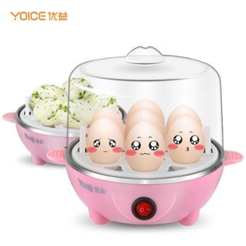 优益 煮蛋器自动蒸蛋器 YZDQ2