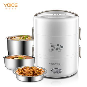 优益 电热饭盒三层 YDFH16