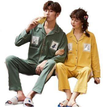 1套装哈伊费舍情侣针织棉睡衣家居服长衣长裤套装