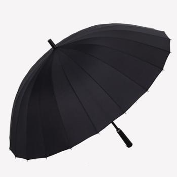 辉宇 24骨纯色直杆伞 超强抗风雨伞 大伞 强力拒水双人伞