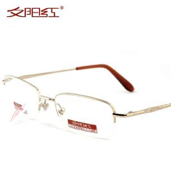 【光明之家】夕阳红老花镜品牌高档老光镜超轻pc老花眼镜花镜包邮3100