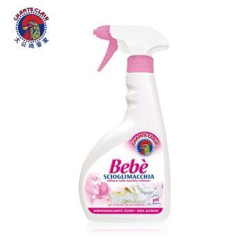 意大利进口 大公鸡管家 婴儿抗过敏洗衣液450ml强效去污
