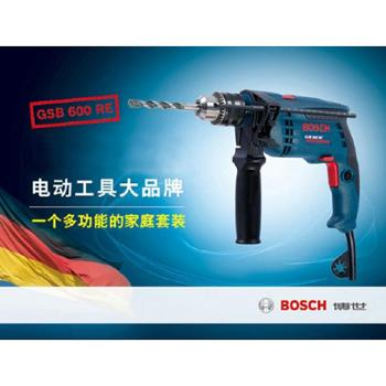 博世(Bosch)GSB600RE set 13毫米冲击钻套装