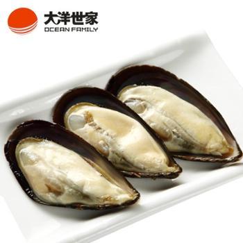 大洋世家半壳贻贝1000g熟冻贻贝规格20|30舟山特产
