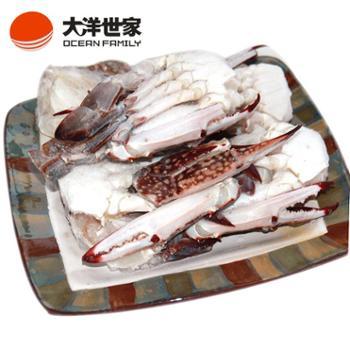 舟山活切梭子蟹美味活切600g/盒M号活冻梭子蟹冰冻海鲜