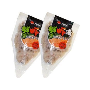 大洋世家精制鲜虾滑138g/袋*2袋鲜嫩爽滑口感
