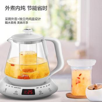 Midea美的MK-YS15Colour521养生壶家用玻璃壶全自动加厚煮茶器
