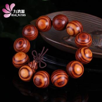 九鸿源正宗赞比亚黄花梨手串似越南花梨手串花梨虎皮纹佛珠