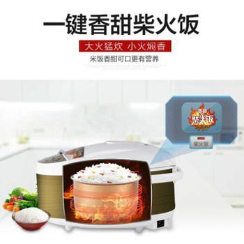 美的电饭煲Midea/美的MB-WFD4015正品3-4-5人电饭锅4L智能特价