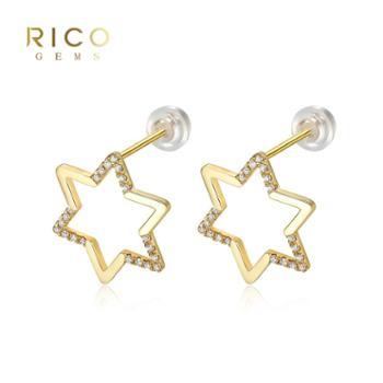睿珂珠宝NEWYORK系列18K金镶钻六芒星耳钉耳环钻石彩金玫瑰金