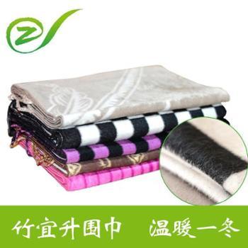 竹宜升 竹纤维冬季中性韩版保暖围巾