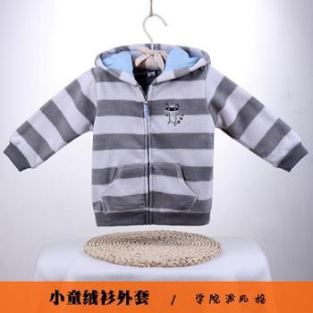 童装儿童可爱摇粒绒条纹拉链衫3个月-12个月尺码男童冬季加绒加厚外套上衣出口级品质进口条纹摇粒绒面料柔软舒适刺绣标