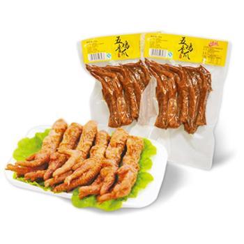 倚品休闲凤瓜160g*2袋(8-10个)