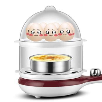 家用双层煮蛋器自动断电迷你电煎锅煎蛋器蒸蛋早餐机煎锅煎蛋神器