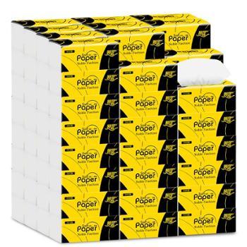 呗诺抽纸整箱30包3层卫生纸纸巾家用纸巾抽取式餐巾纸面巾纸生活用品