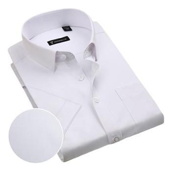 夏季男士衬衫商务短袖衬衣正装职业装短袖衬衫