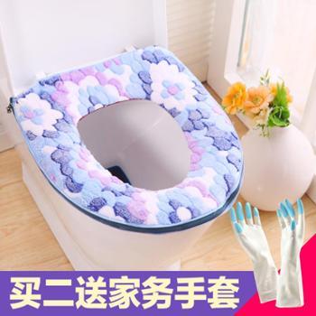 加厚马桶垫子冬季马桶坐垫马桶圈坐便套拉链马桶套防水通用坐便垫