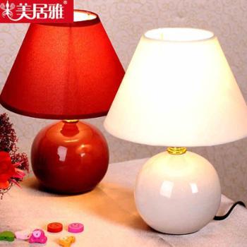 美居雅 卧室床头小夜灯插电香薰灯精油灯创意家用熏香薰机炉台灯