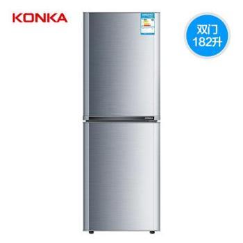 KONKA/康佳 冰箱双门家用小型电冰箱一级节能双门小冰箱