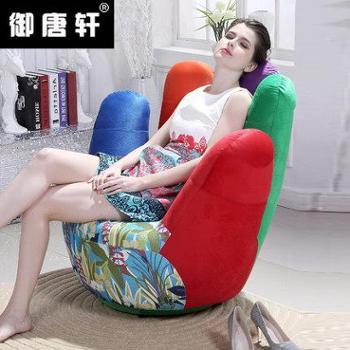 卡通手指椅五指旋转懒人沙发小户型卧室休闲个性创意彩色手掌沙发