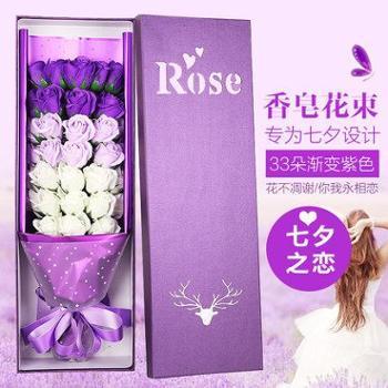 七夕情人节礼物送女友创意生日女生闺蜜女朋友爱人浪漫实用香皂花
