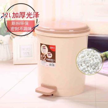 静音垃圾桶脚踏家用卫生间 客厅卧室创意大号厨房带盖脚踩垃圾筒