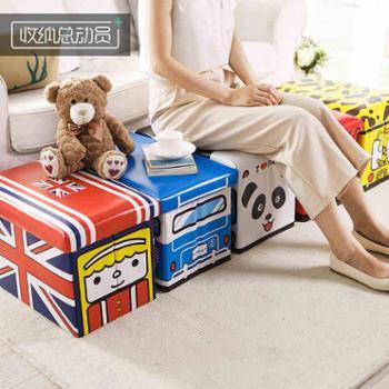 儿童卡通玩具收纳凳 可坐成人多功能折叠储物箱 换鞋凳椅沙发凳子