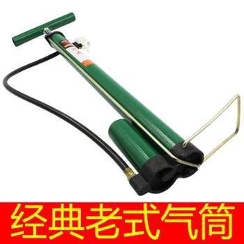 老式高压打气筒 家用气筒自行车电动车摩托车汽车充气筒气管子