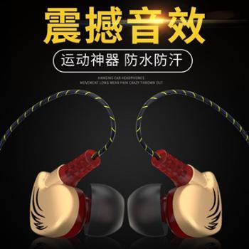 宾博D3重低音苹果安卓手机挂耳运动入耳式耳机通用男女生耳塞式
