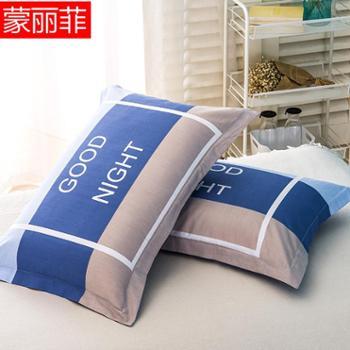 蒙丽菲枕头带枕套成人枕芯加枕套套装包邮 学生单人护颈枕一对拍2