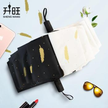 小清新雨伞折叠晴雨两用防晒太阳伞韩国创意黑胶遮阳伞防紫外线女